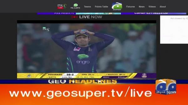 Geo Headlines - 08 PM - 17 March 2019