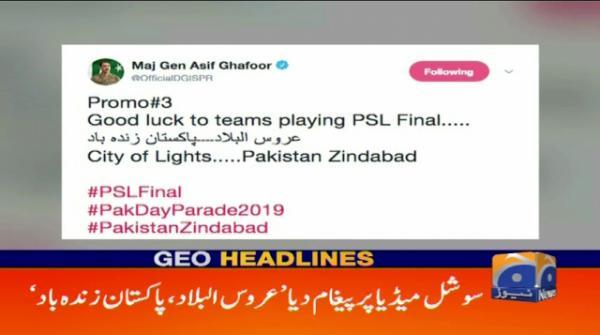 Geo Headlines - 04 PM - 17 March 2019