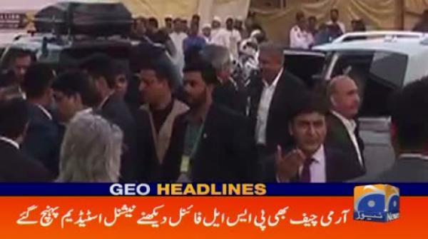 Geo Headlines - 07 PM - 17 March 2019