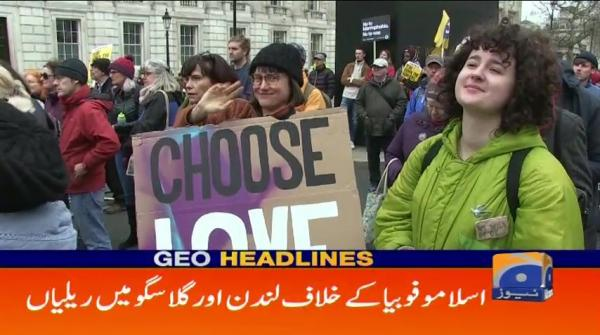 Geo Headlines - 08 AM - 18 March 2019