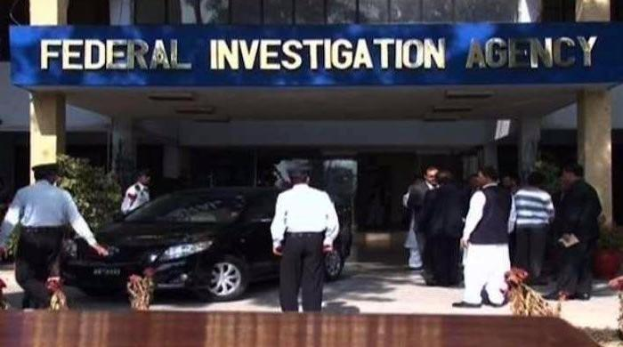 Money laundering case: FIA submits documents in Islamabad accountability court