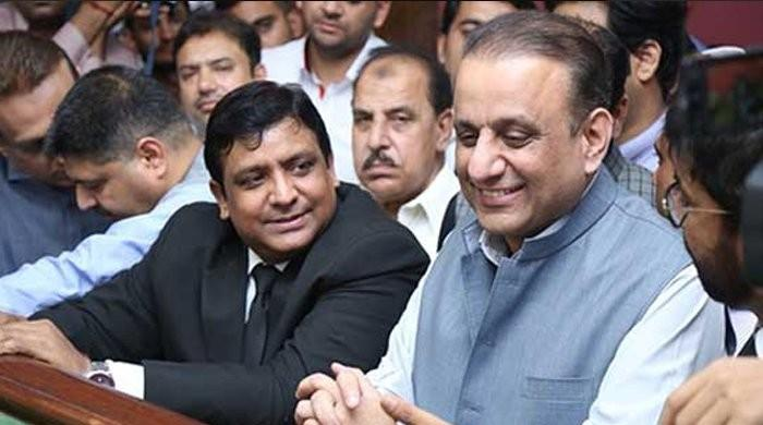 Aleem Khan's judicial remand extended by 14 days