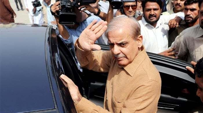 Shehbaz Sharif appears before JIT in Model Town probe