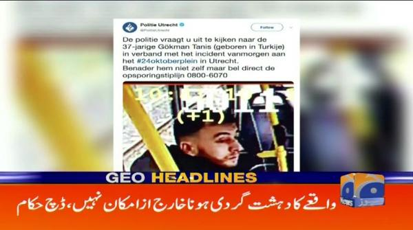 Geo Headlines - 08 PM - 18 March 2019