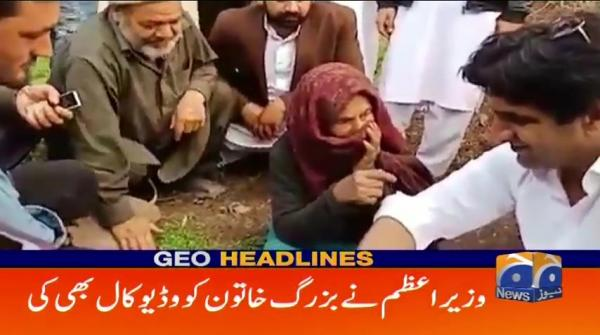 Geo Headlines - 09 PM - 18 March 2019