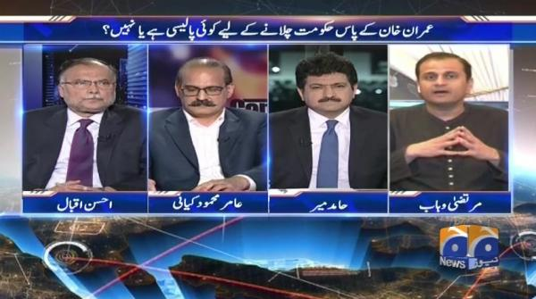 Capital Talk - 18 March 2019