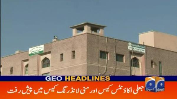 Geo Headlines - 01 PM - 18 March 2019