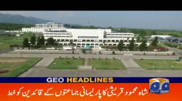 Geo Headlines - 02 PM - 18 March 2019