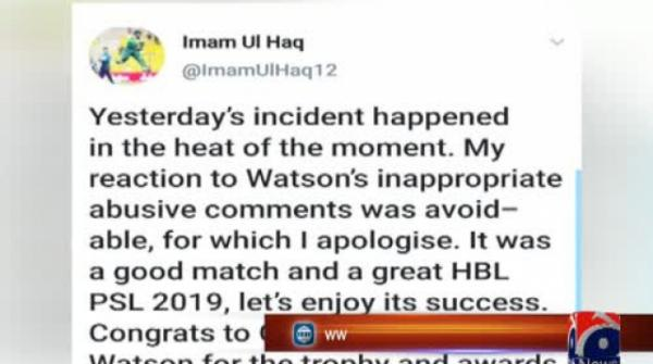 'Heat of the moment': Imam-ul-Haq apologises for Shane Watson send-off