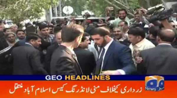 Geo Headlines - 04 PM - 18 March 2019