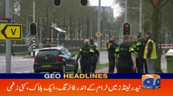 Geo Headlines - 07 PM - 18 March 2019