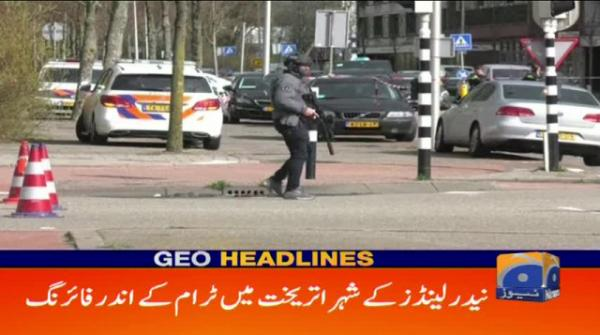 Geo Headlines - 10 PM - 18 March 2019