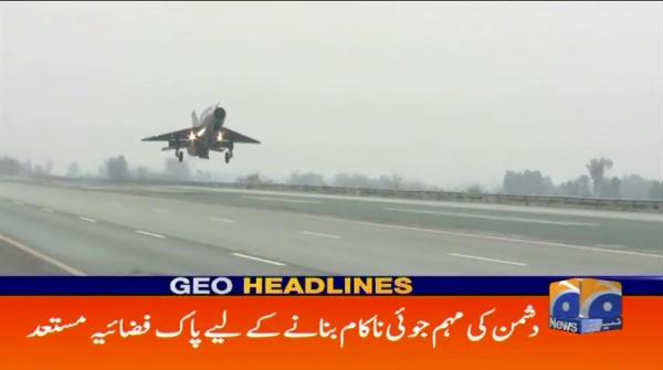 Geo Headlines - 12 AM - 19 March 2019