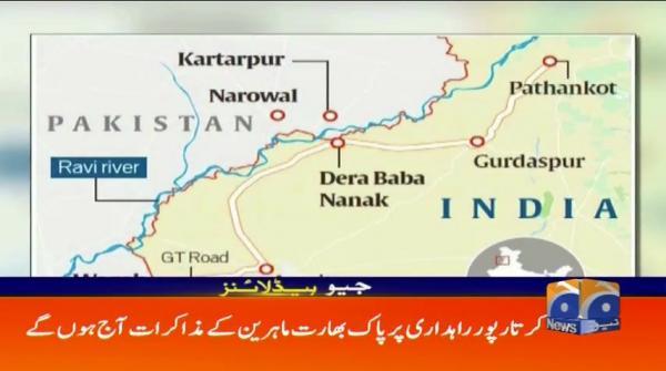 Geo Headlines - 01 PM - 19 March 2019