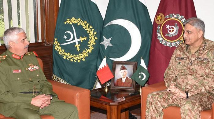 Bahrain's Commander of National Guard calls on COAS