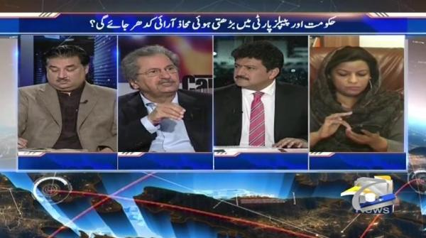 Capital Talk - 19 March 2019