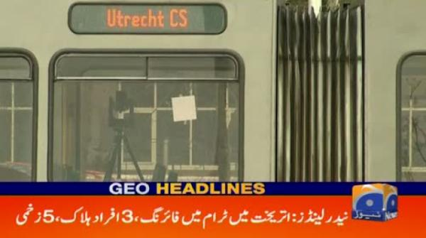 Geo Headlines - 01 AM - 19 March 2019