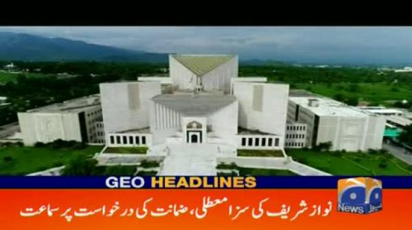 Geo Headlines - 10 AM - 19 March 2019