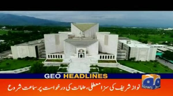 Geo Headlines - 11 AM - 19 March 2019