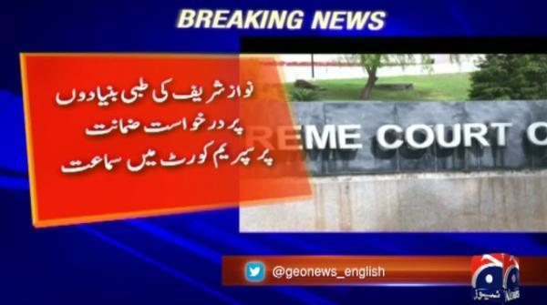 Nawaz's bail plea against IHC verdict: SC summons response from NAB