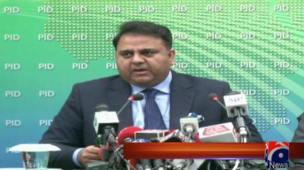 Federal cabinet reviews economic situation, approves Rs278bn national emergency agriculture program
