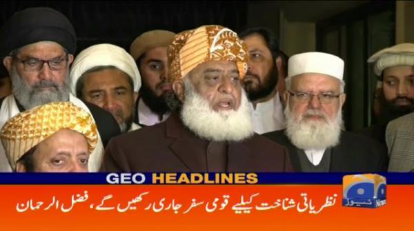 Geo Headlines - 10 PM - 19 March 2019