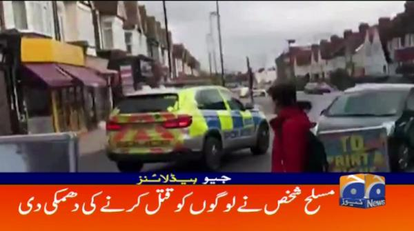 Geo Headlines - 11 PM - 19 March 2019