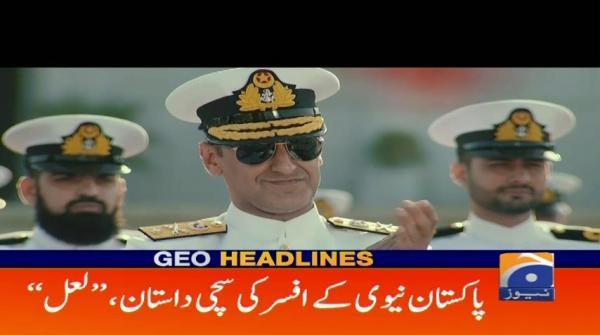 Geo Headlines - 12 AM - 20 March 2019