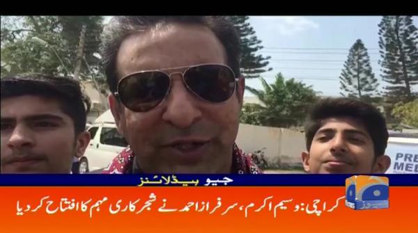 Geo Headlines - 01 PM - 20 March 2019