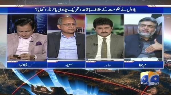 Capital Talk - 20 March 2019