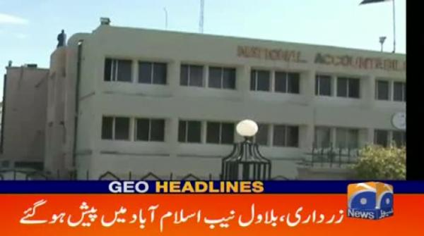 Geo Headlines - 12 PM - 20 March 2019