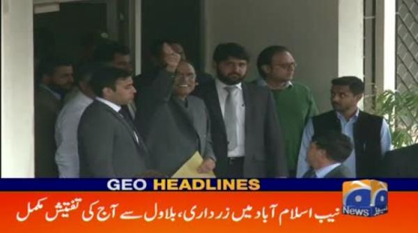 Geo Headlines - 02 PM - 20 March 2019