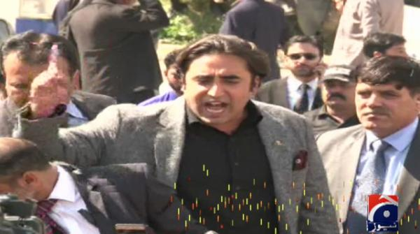 PPP's fault that it did not change NAB law: Bilawal