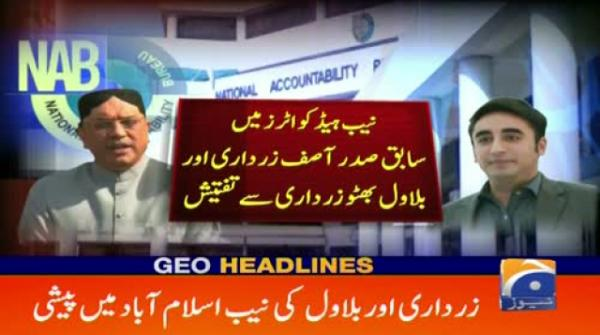 Geo Headlines - 04 PM - 20 March 2019