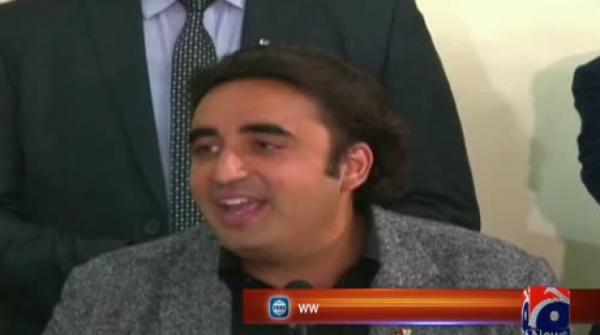 Received new notice whenever addressed rally or press conference: Bilawal