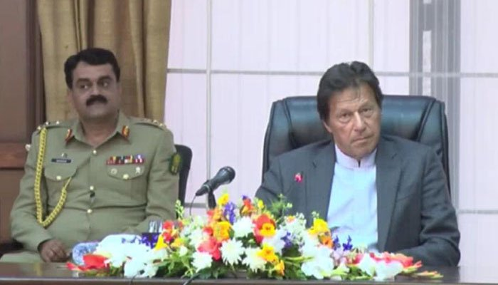 PM Imran meets students from Harvard Kennedy School