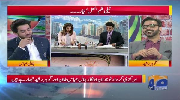 Geo Pakistan 21-March-2019