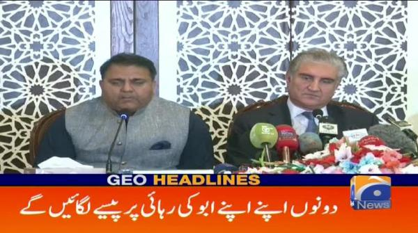 Geo Headlines - 09 PM - 21 March 2019