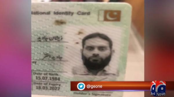 Sahiwal JIT fails to identify officer who ordered shooting