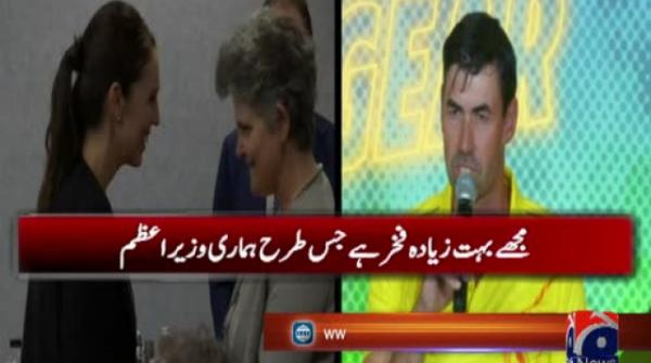 Former captain Stephen Fleming proud of how NZ PM handled Christchurch tragedy