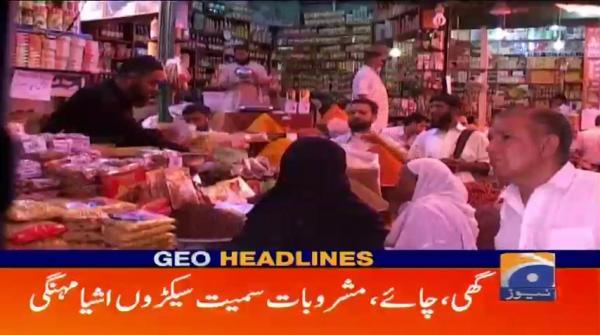 Geo Headlines - 12 AM - 22 March 2019