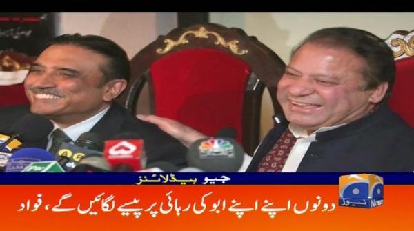 Geo Headlines - 08 AM - 22 March 2019