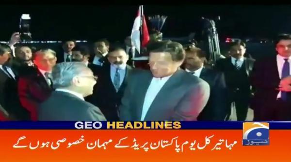 Geo Headlines - 10 AM - 22 March 2019