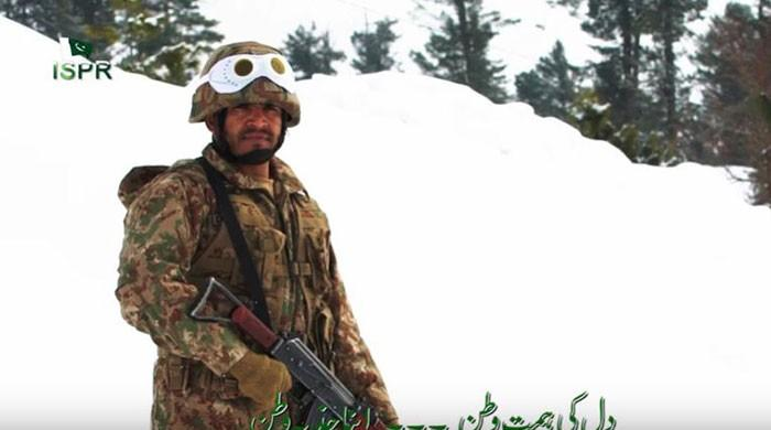 ISPR releases Pakistan Day anthem 'Pakistan Zindabad'