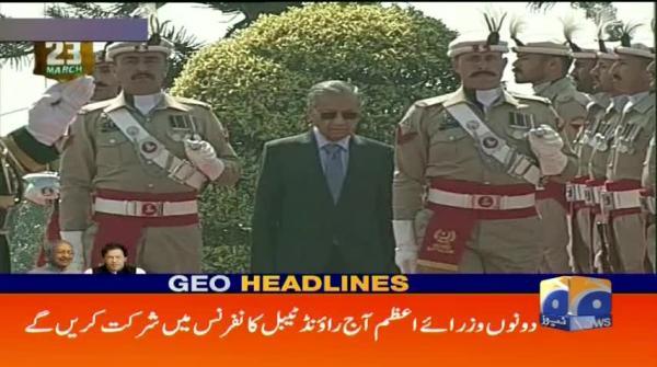 Geo Headlines - 11 AM - 22 March 2019