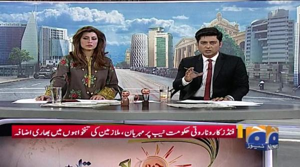 Geo Pakistan 22-March-2019