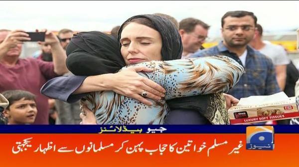 Geo Headlines - 12 PM - 22 March 2019