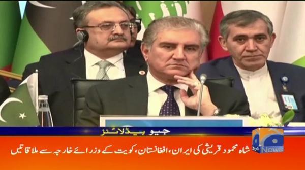 Geo Headlines - 01 PM - 22 March 2019