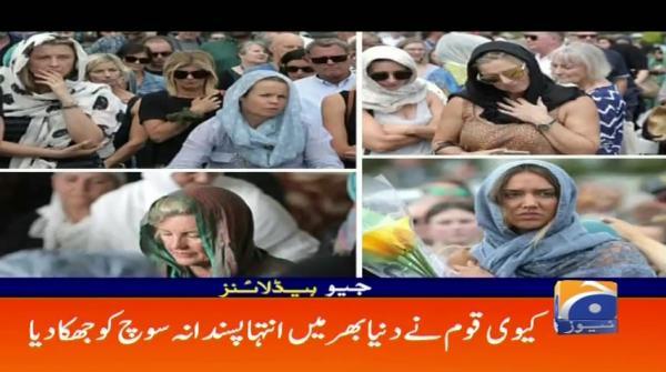 Geo Headlines - 09 PM - 22 March 2019