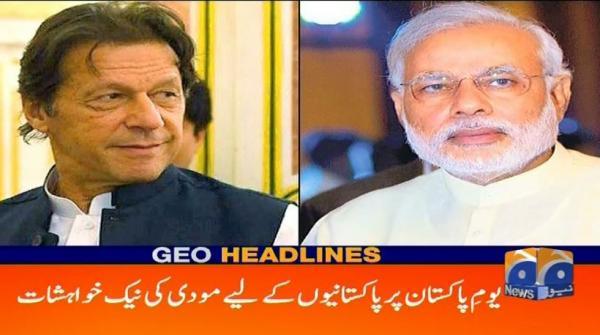 Geo Headlines - 10 PM - 22 March 2019